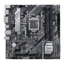 Asus PRIME H570M-PLUS, Intel H570, 1200, Micro ATX, 4 DDR4, DVI, HDMI, DP, RGB, 2x M.2